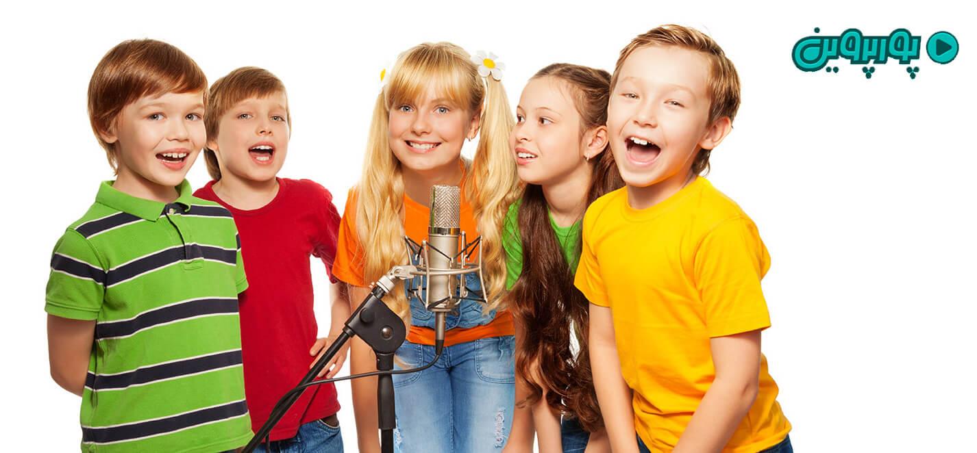 نکاتی برای آموزش خوانندگی در سنین مختلف