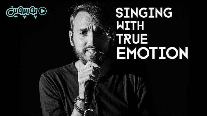 احساسات در خوانندگی