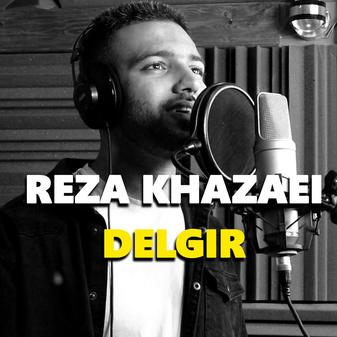 "You are currently viewing آهنگ ""دلگیر"" با صدای رضا خزایی"
